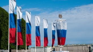 ЦИД: Около 10% от българската икономика се контролира от руски капитал
