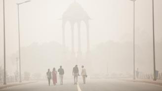 Училищата в Делхи са затворени заради мръсния въздух