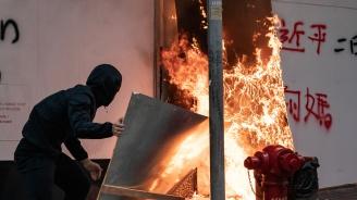 Хонконгски протестиращи намериха приют в порносайт