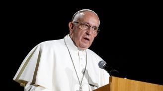 Папата назначи нов икономически министър