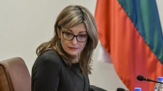 Екатерина Захариева изпрати съболезнователна телеграма до министъра на външните работи на Словакия