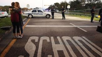 Стрелба в гимназия близо до Лос Анджелис, има ранени