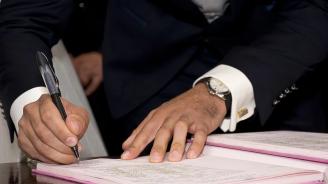 Новоизбраните кметове на населени места в Троян ще преминат през обучение