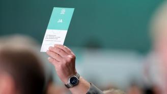 Бундестагът прие ключов законодателен пакет свързан с климата