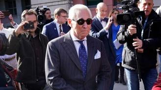 Съветник на Тръмп бе признат за виновен за лъжесвидетелство в Конгреса