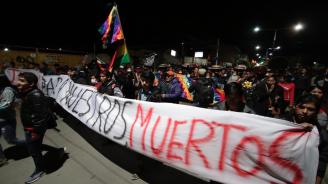 Петима загинаха, а десетки бяха ранени при сблъсъци в Боливия