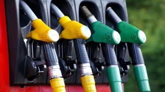 Протести в Иран заради повишените цени на бензина