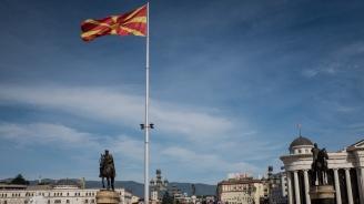 """Скопие: Гръцката марка """"Macedonia the great"""" подкопава доверието помежду ни"""