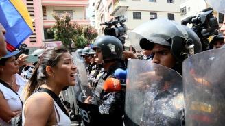 Противници и поддръжници на Мадуро излязоха на демонстрации във Венецуела