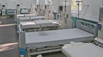 Пациенти с подписка НЗОК да заплаща консуматив за хемодиализа