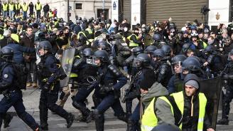 264 са арестуваните в цяла Франция вчера по време на протестите