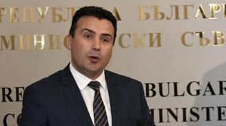 """Заев за марката """"Macedonia the great"""": Може да бъде още един мост между нас и Гърция"""