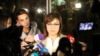 Корнелия Нинова: Започва процес на нови избори в БСП