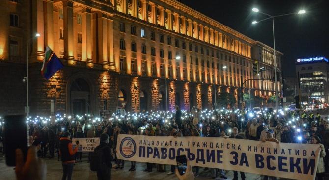 Нов протест срещу избирания за главен прокурор - Иван Гешев.