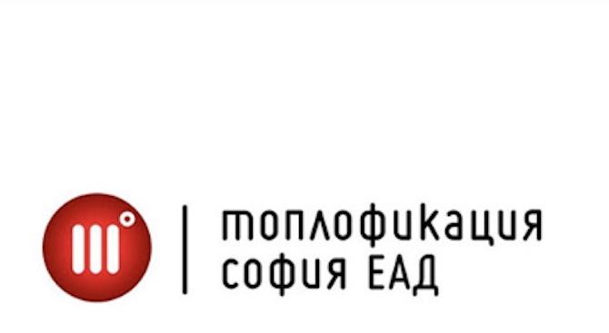 """Изпълнителният директор на """"Топлофикация София"""" ЕАД подаде оставка"""