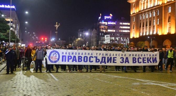Пореден протест срещу избора на Гешев за главен прокурор