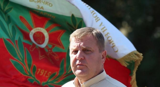 Опасната дейност се извършва от две НПО-та, регистрирани в Благоевград,
