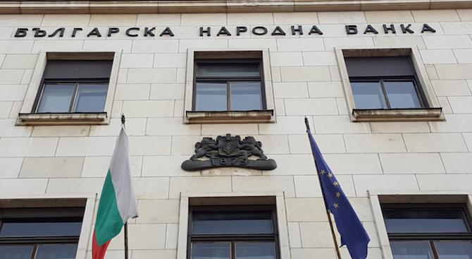 БНБ: Търговското салдо за септември е положително в размер на 67 млн. евро
