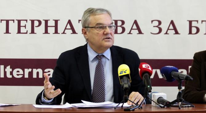 """Обвиняваме ръководството на """"Булгаргаз"""" и считаме, че трябва да бъде"""