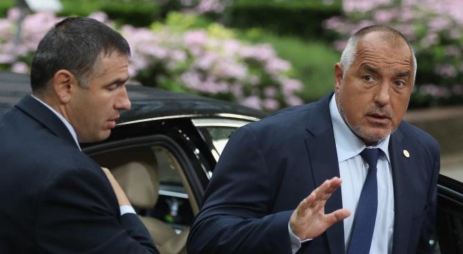 Министър-председателят Бойко Борисов ще е на работно посещение в Република