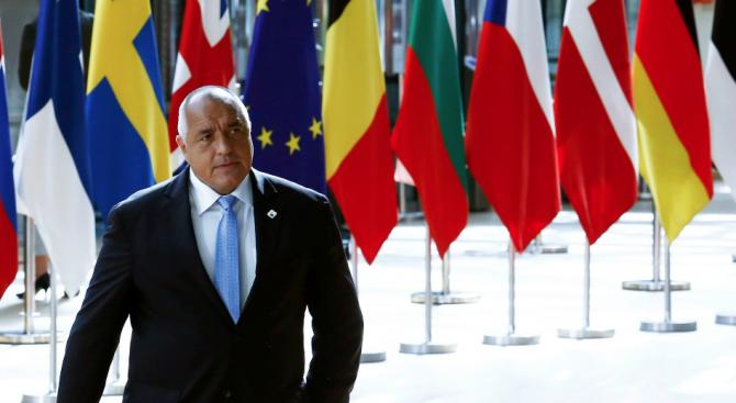 Борисов води делегацията на ГЕРБ на конгреса на ЕНП в Загреб