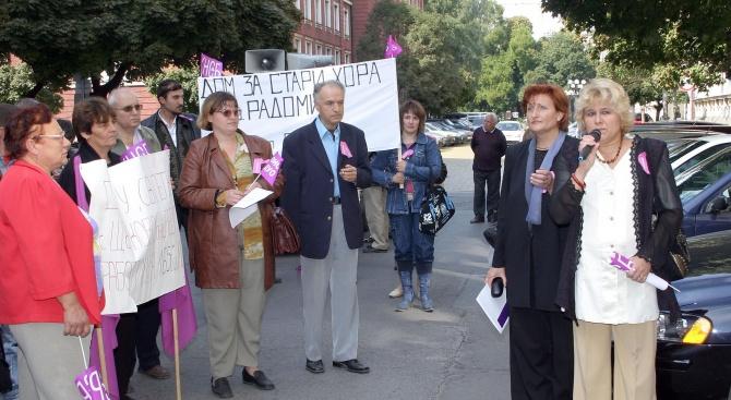 Eдночасова стачка подготвят социалните работници от 35 дирекции за социално