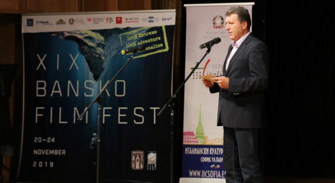 """В читалище """"Никола Вапцаров"""" беше даден старт на XIX-ия Международен"""