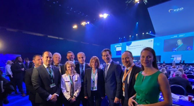 Българската делегация от ПП ГЕРБ на Конгреса на ЕНП в