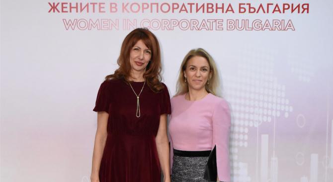 На тържествена церемония в София бяха отличени дамите, които ръководят