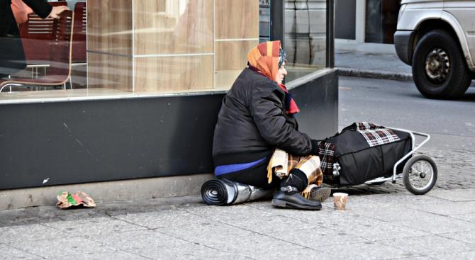 Уреждане на временен приют за бездомни за зимния сезон предлага