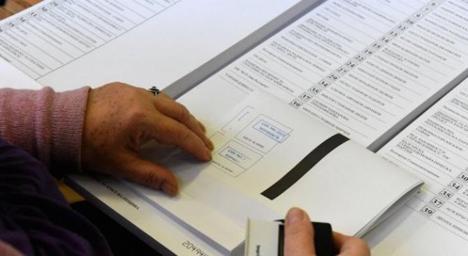 Състав на Административния съд в Ямбол обяви за недействителен избора