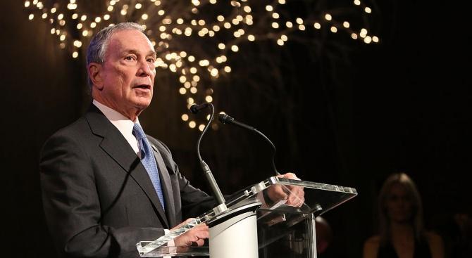 Бившият кмет на Ню Йорк, милиардерът Майкъл Блумбърг подаде документи