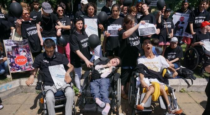 Част от майките на деца с увреждания излизат на протест