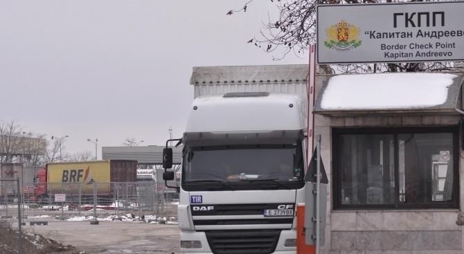 Турски шофьори блокираха границата за Турция. Недоволството им е породено