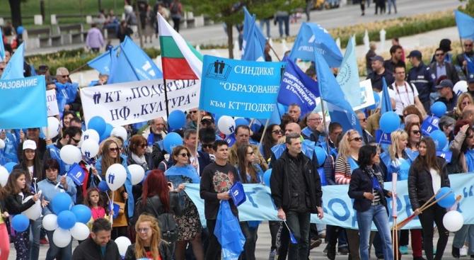 "КТ ""Подкрепа"" ще направи Национален протестен митинг - шествие на"