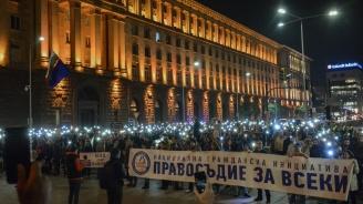 Нов протест срещу Иван Гешев