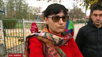 Родители на протест в защита на уволнена директорка на детска градина