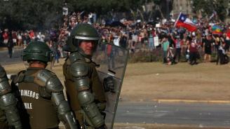 Президентът на Чили осъди полицейското насилие срещу демонстрантите