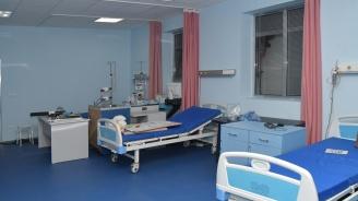 Пациентите ще оценяват болници по определени критерии