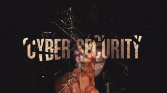 Стимулират киберсигурността на малките и средни фирми