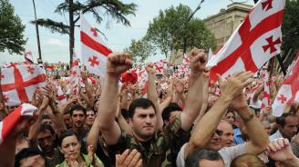 САЩ и ЕС подкрепиха антиправителствените протести в Грузия