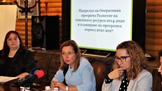 Помагат на българите от чужбина да се адаптират по-лесно на родна земя