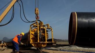 Русия постави газови условия на Украйна