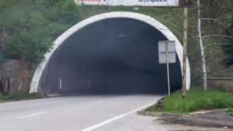 """Водачите да шофират с повишено внимание през тунел """"Витиня"""""""