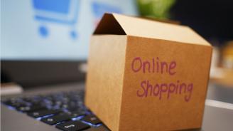 3 тайни за по-изгодно пазаруване в интернет