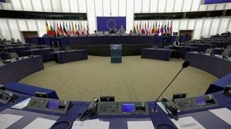 ЕП предварително одобри всички кандидати за еврокомисари