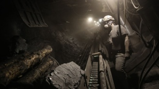 Взрив в мина погреба 15 души