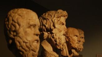 Съюзът на учените организира национална конференция в Деня на философията