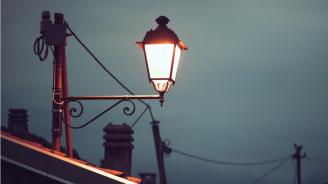 Стартира процедурата за модернизация на улично осветление по европрограма