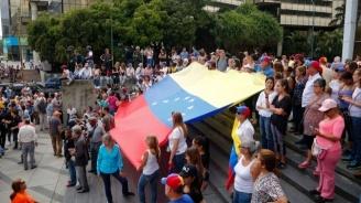 Опозицията във Венецуела се мъчи да поддържа темпото на протестите срещу Мадуро